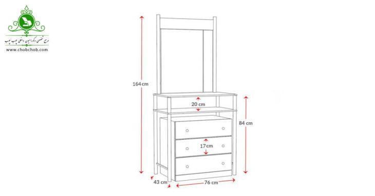 ابعاد استاندارد دراور 3 کشو چوب و فلز