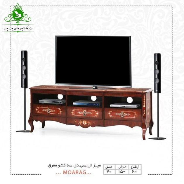 میز تلویزیون سه کشو معرق