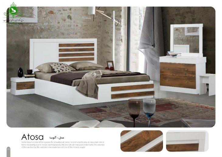 تخت خواب دو نفره مدل آتوسا