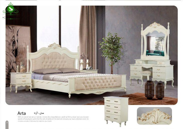 تخت خواب دو نفره مدل آرتا سلطنتی
