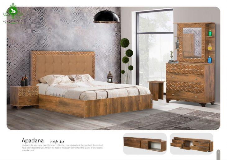 تخت خواب دو نفره مدل آپادانا