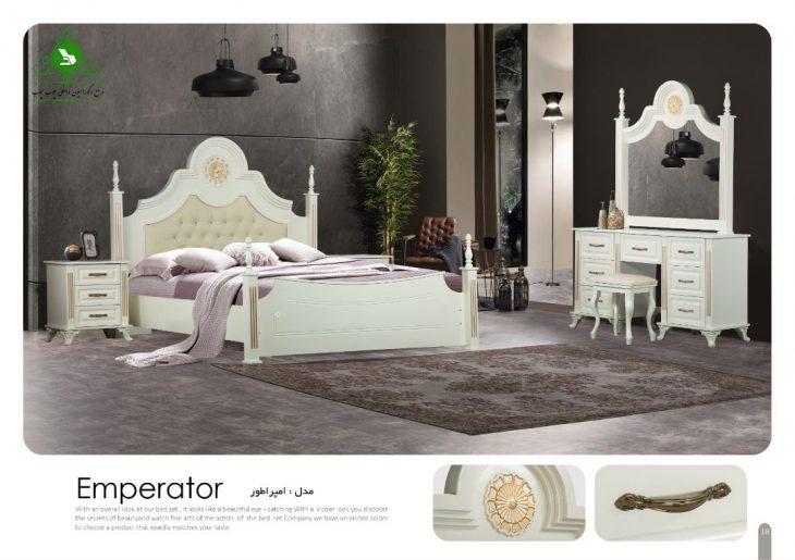 تخت خواب دو نفره مدل امپراطور